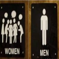 Kvinder på toiletbesøg